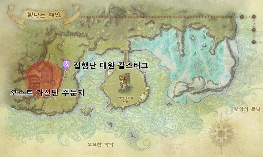 Archeage Korea 1 8 patch notes : Part 8